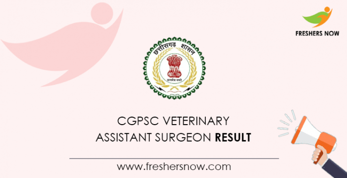 CGPSC Veterinary Assistant Surgeon Result