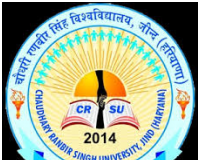 CRSU Non Teaching Jobs