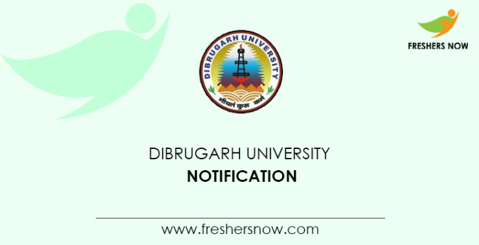 Entrance exam to the University of Dibrugarh 2020
