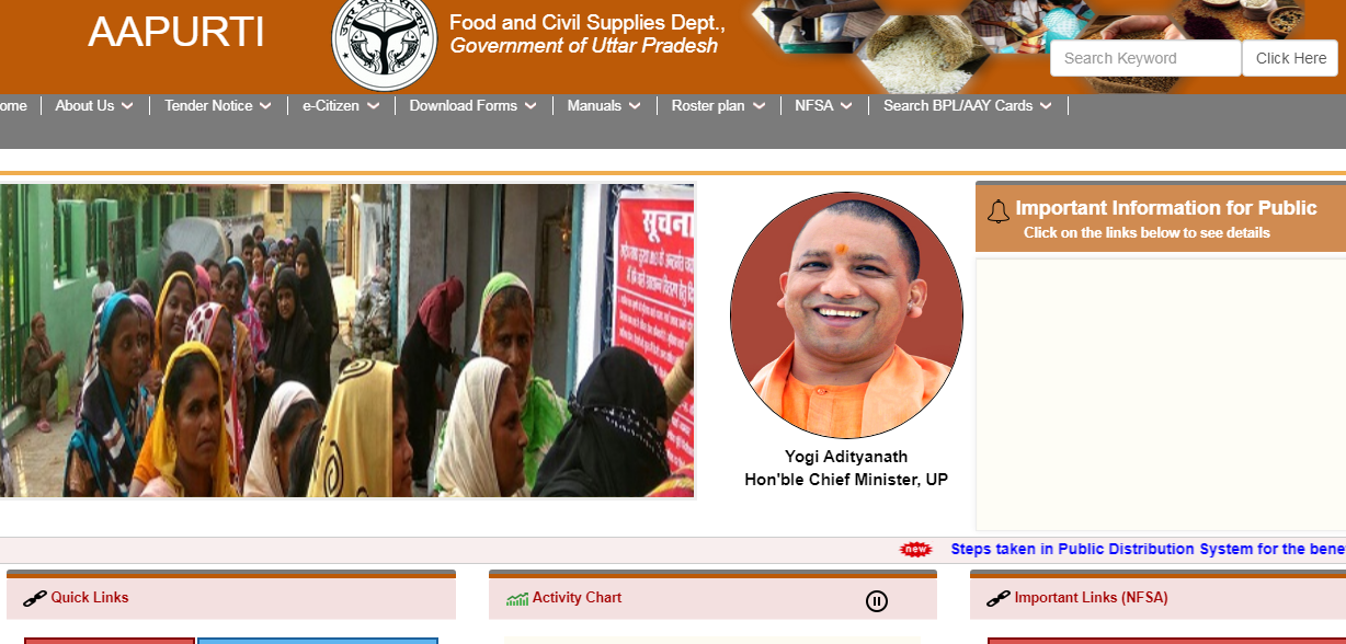 Food and Civil Supplies Dept Home page