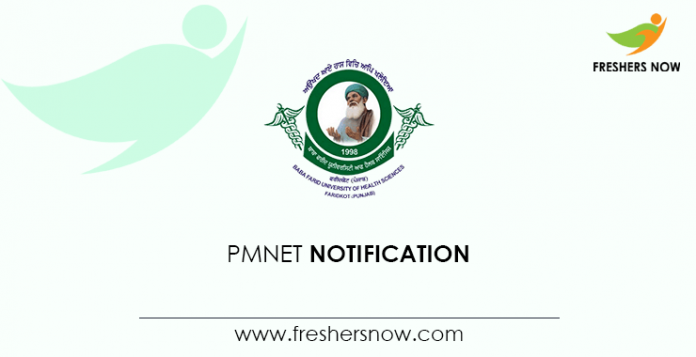 PMNET Notification