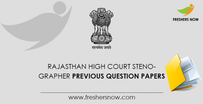 Rajasthan High Court Stenographer Previous Question Papers