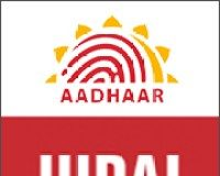 UIDAI Assistant Director General Jobs