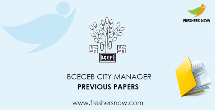BCECEB City Manager Previous Papers