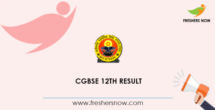 CGBSE 12th Result