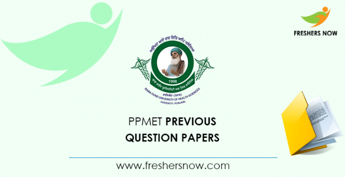 PPMET Previous Question Papers