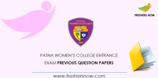 Patna Women's College Entrance Exam Previous Question Papers