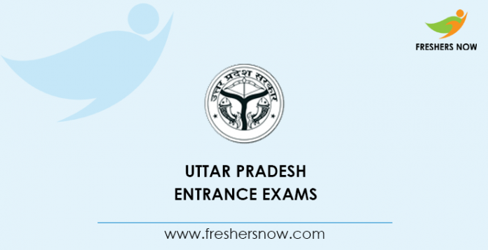 Uttar Pradesh Entrance Exams