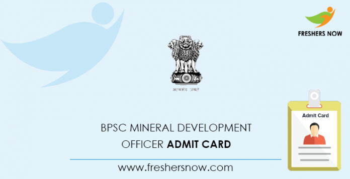 BPSC Mineral Development Officer Admit Card