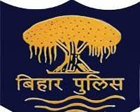 Bihar Police Lady Constable Jobs