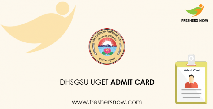 DHSGSU UGET Admit Card