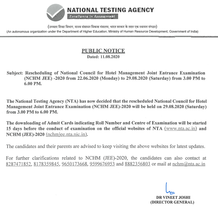 NCHMCT JEE 2020 Exam Date Notice