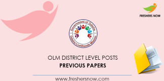 OLM Project Executive Previous Question Papers