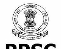 PPSC Civil Services Combined Exam Notification