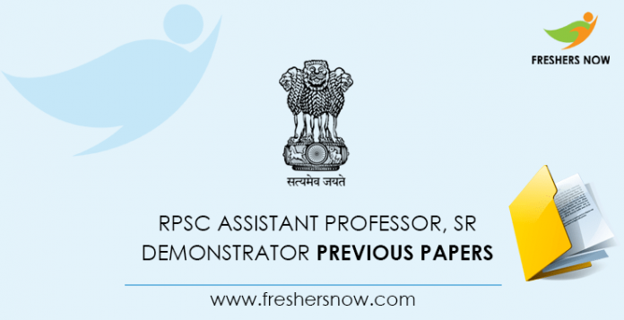 RPSC Assistant Professor Previous Question Papers
