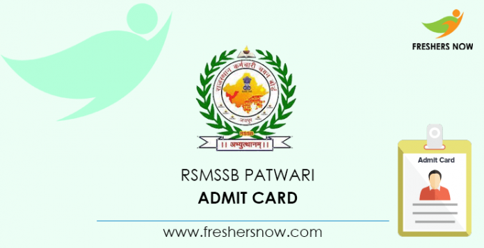 RSMSSB Patwari Admit Card
