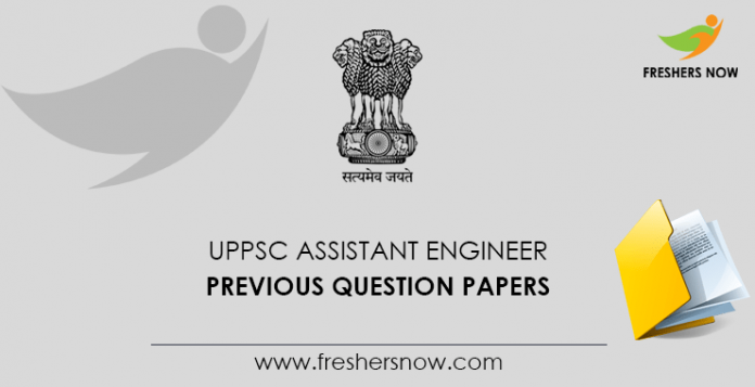UPPSC Assistant Engineer Previous Question Papers
