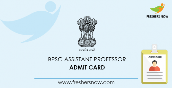 BPSC Assistant Professor Admit Card