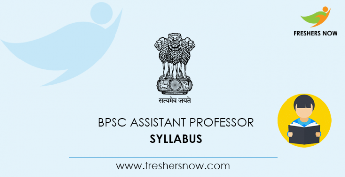BPSC Assistant Professor Syllabus 2020