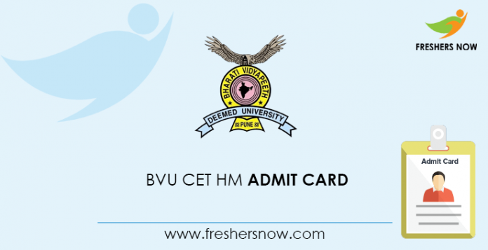 BVU CET HM Admit Card