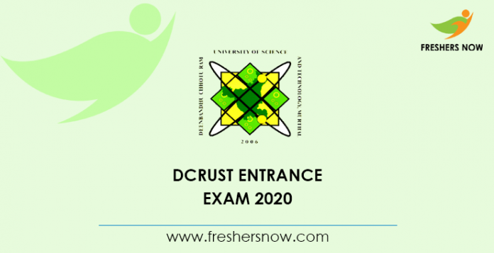 DCRUST Entrance Exam 2020