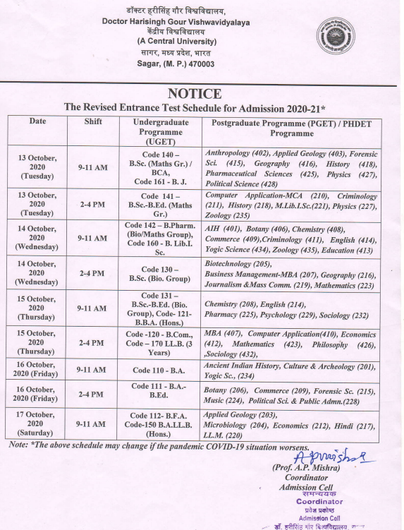 DHSGSU UGET & PGET Exam Dates Notice
