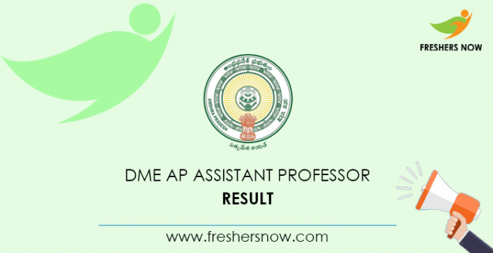 DME AP Assistant Professor Result
