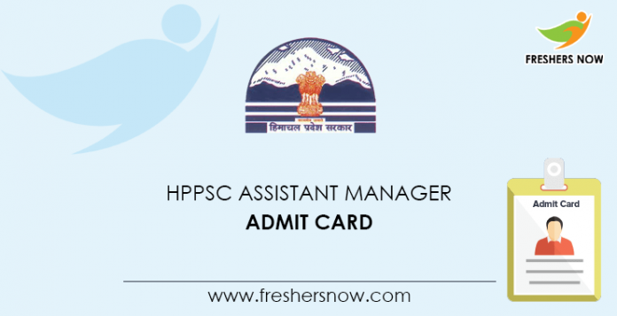 HPPSC Assistant Manager Admit Card