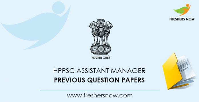 HPPSC Assistant Manager Previous Question Papers