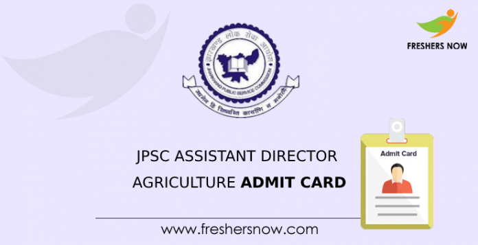 JPSC Assistant Director Agriculture Admit Card
