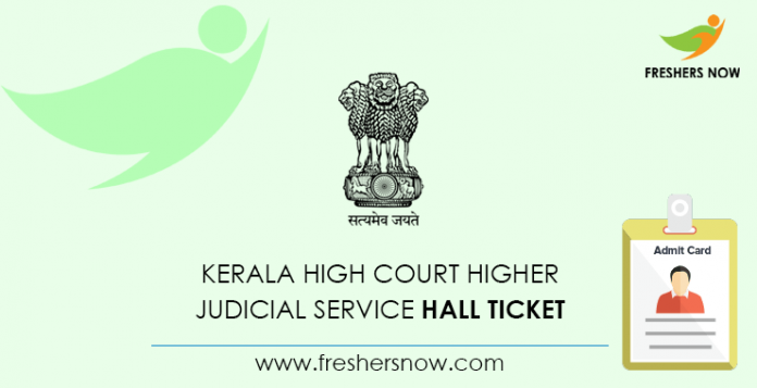 Kerala High Court Higher Judicial Service Hall Ticket