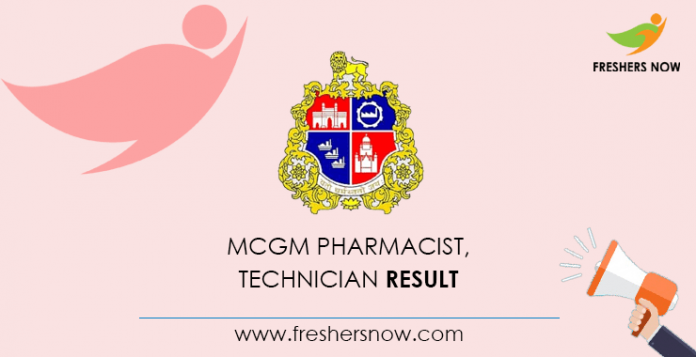 MCGM Pharmacist, Technician Result