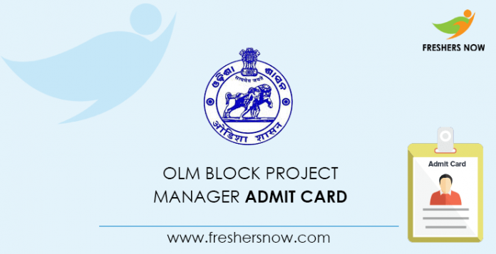 OLM Block Project Manager Admission Card