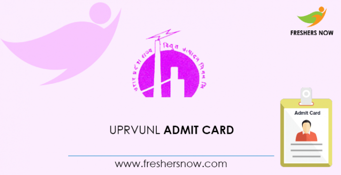 UPRVUNL Admit Card