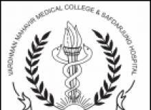VMMC SJH Junior Medical Lab Technologist Jobs