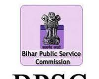 BPSC Principal Jobs