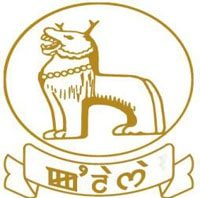 DHS Manipur Medical Officer Recruitment