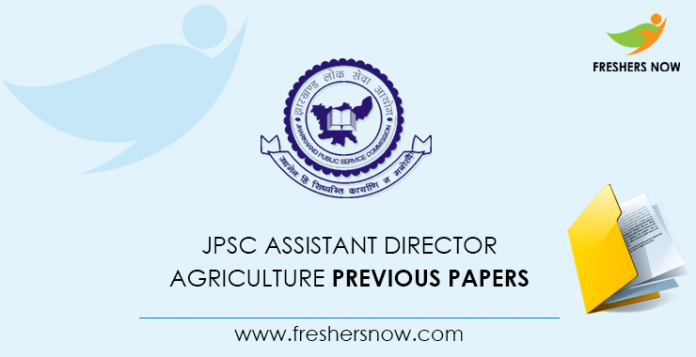JPSC Assistant Director Agriculture Previous Question Papers