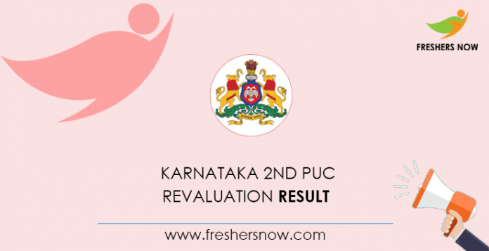 Result of the second revaluation of the Karnataka PUC