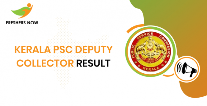 Kerala PSC Deputy Collector Result