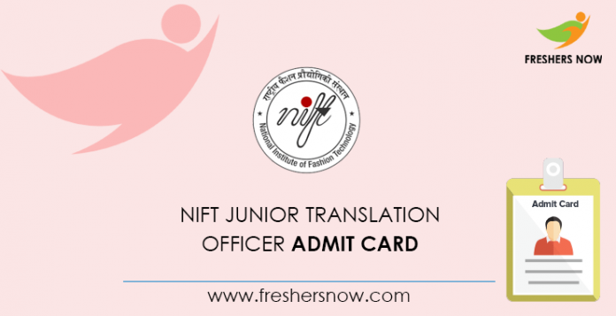 NIFT JTO Admit Card