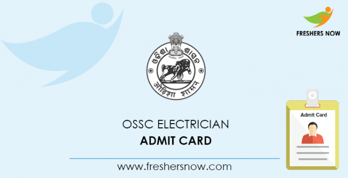 OSSC Electrician Admission Card