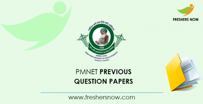 PMNET Previous Question Papers