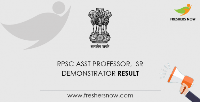 RPSC Asst Professor, Sr Demonstrator Result