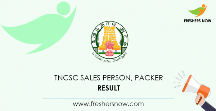 TNCSC Sales Person, Packer Result
