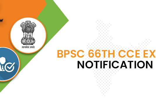 BPSC 66th CCE Exam Notification
