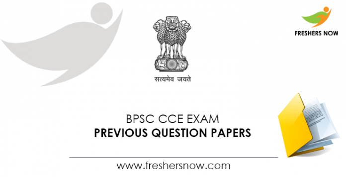 BPSC 66th CCE Previous Question Papers