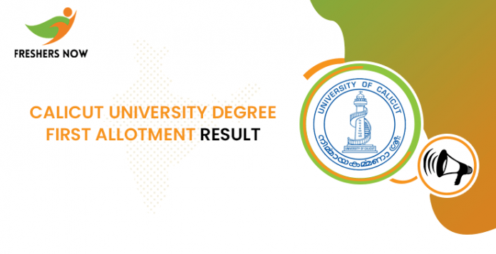 Result of First Assignment of Calicut College Degree