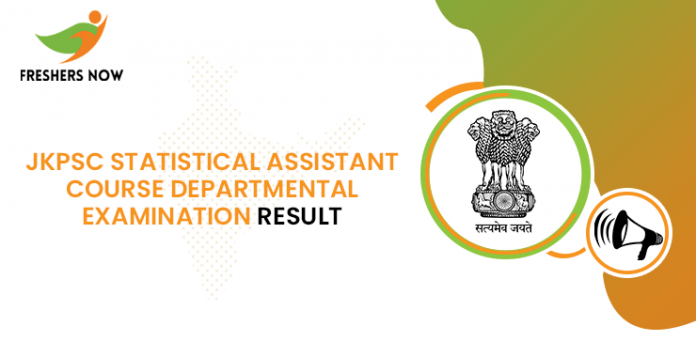 JKPSC Statistical Assistant Course Departmental Examination Result