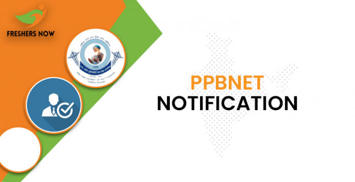 PPBNET 2020 Notification